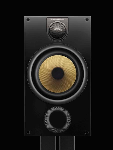 diffusori acustici Bowers & Wilkins 685 S2